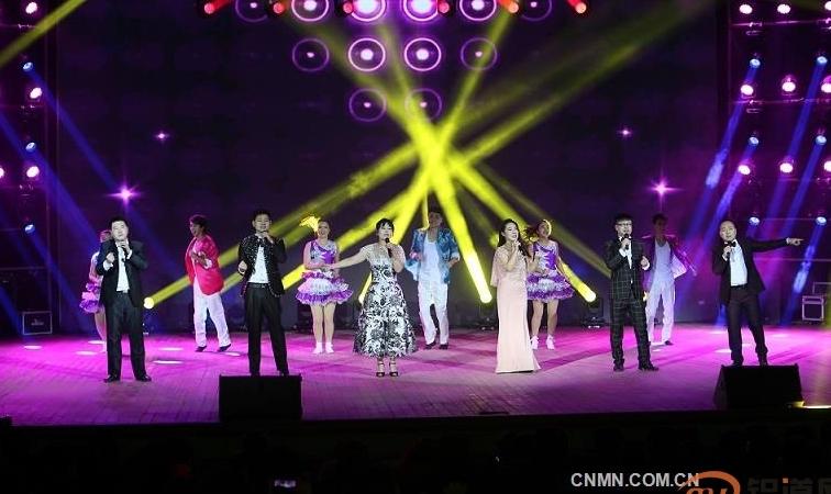 葫芦岛有色举办庆祝混合所有制改革五周年文艺晚会
