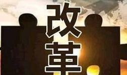 肖亚庆赴辽宁调研国有企业时强调 带头改革率先突破 助力东北全面振兴
