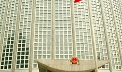 副部级中美经贸谈判副总理刘鹤现身 外交部:情理之中