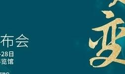 """定制变年,3月广州定制家居展:6大""""zui""""证等你来鉴"""