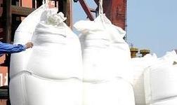 华�N氧化铝项目场平完成99.8%