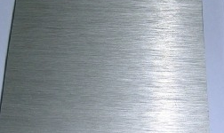 中铝集团聚焦高性能铝合金研制生产及应用