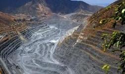 我国首 次发布全球矿业发展报告
