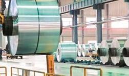 淮北市樹立新發展理念促進工業實現高質量發展