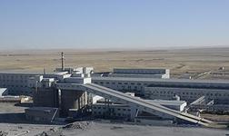 中國地質調查局國際礦業研究中心成立