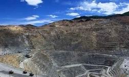 抗议活动或导致拉斯邦巴斯铜矿一周内停产