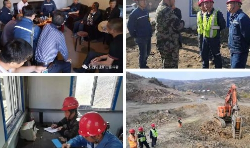 常峪村村民有了新家 山西铝业绿色矿山建设再迈一大步