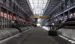 乌拉尔铝厂|俄罗斯铝工业*古老的企业之一