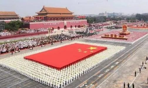 """裝備""""國之重器""""——""""中鋁造""""驚艷亮相新中國成立70周年大閱兵"""