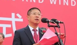 范顺科理事长出席第十届中国(临朐)家居门窗博览会