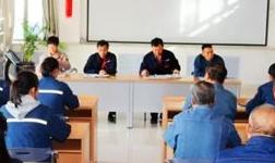 天山铝业召开管理体系内审末次会议