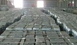 有色协会铅锌分会三届三次理事会召开 凝聚行业中坚力量 推进铅锌行业高质量发展