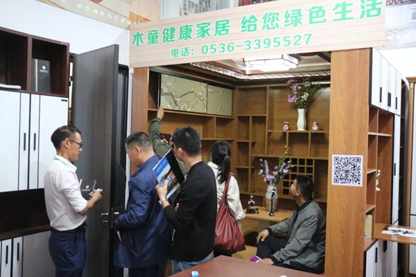 精彩不斷·亮點紛呈!第十屆中國(臨朐)家居門窗博覽會進入第二天!
