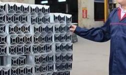 践诺守信  担当履职  ――记县政协常委、临朐鑫源铝业有限公司总经理贾永忠
