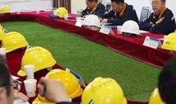 山西鋁業召開安全精準管理體系現場推進會