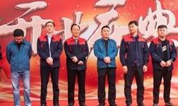 河南葛天再生資源有限公司西南基地舉行開業揭牌儀式