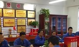 东兴铝业公司党委进行三季度直属党组 织考核评价