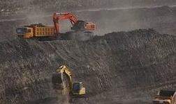 为矿权人和投资者搭建起一座桥梁