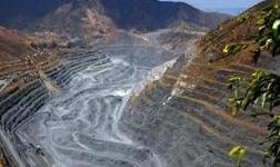 礦業大會首次舉辦地災防治培訓會
