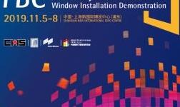 技术盛宴――超强阵容门窗安装演示即将亮相FBC博览会!附活动议程