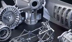 湖北华力公司拟投6亿元建再生铝压铸工厂