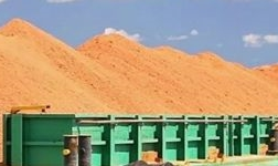 澳大利亚梅特罗Metro矿业公司计划投资5140万澳元扩建铝土矿矿山
