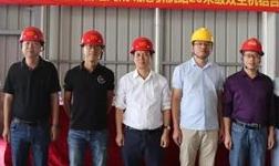 北部湾铝合金引航艇项目正式开工建造