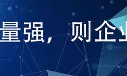 """湖南唯 一上榜民企 晟通集团荣获""""2019全国质量标杆""""称号"""