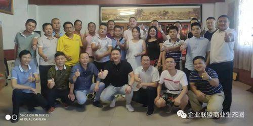 鑫宇铝业有源科技卓高科技热情接待企业联盟中小企业考察团