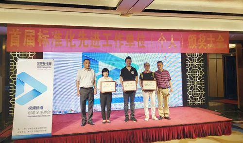 """热烈祝贺广东高登铝业有限公司 被评为2019年肇庆市标准化工作""""先进单位"""""""