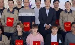 华建铝业集团隆重举办第二十一届乒乓球比赛