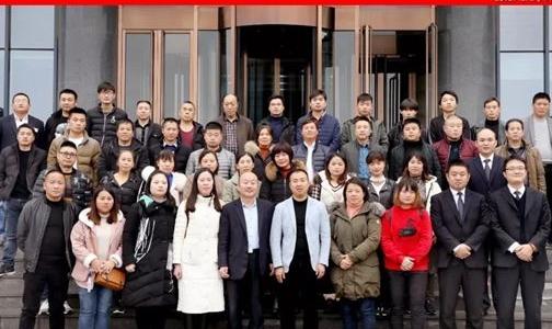 合作共赢 || 扬州门窗行业考察团前来华建铝业集团参观考察