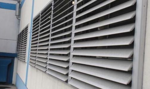 美国对进口自多米尼加共和国铝制百叶窗作出裁定