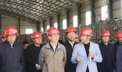 忻州市众多领导共同调研忻州南苑铝业有限公司