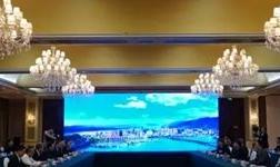 中国有色集团与湖北省签署全面深化战略合作框架协议