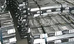 挪威海德鲁第三季收益好于预期 预计2019年中国原铝需求增长1%-2%