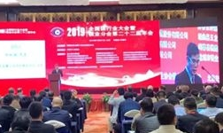 坚持绿色发展,推动镁行业规模化应用 全国镁行业大会暨镁业分会第二十二届年会举行
