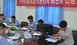 中州铝业获得名下首宗采矿权