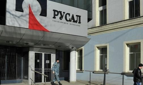 俄铝获授银团10.85亿美元2019年出口前融资贷款