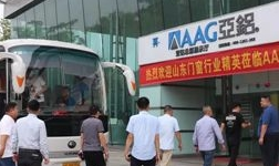 山东门窗精英深入AAG亚铝铝产业链考察