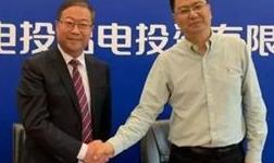 公司签订几内亚铝业开发项目咨询服务合同