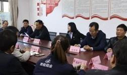 西航铝业参加未央区徐家湾街道办党建暨扶贫工作活动纪实