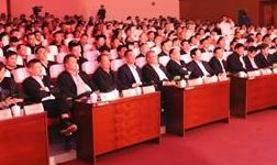 华建铝业集团积分制管理四周年总结表彰会暨第34期快乐会议在窗博城成功举办