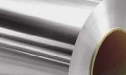 9月铝板带出口19.71万吨 同比环比降幅扩大