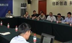 铝业国贸举办期货市场分析讲座