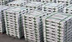 德国铝生产商Trimet计划2020年以全部产能生产