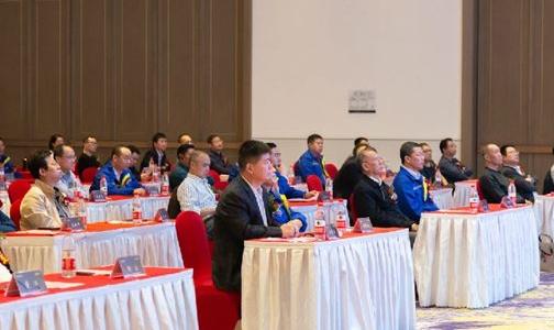 官宣!新疆众和冶金科技有限公司正式成立!