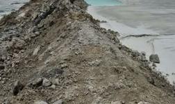 Noble Mineral宣布成立加拿大镍业公司