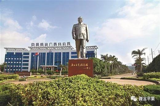 平果:国家生态型铝产业示范基地崛起