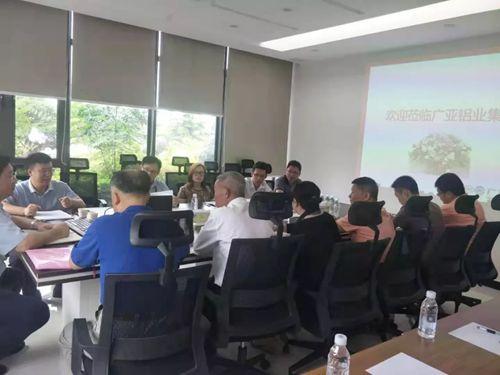 全省培育先进铝型材产业集群行动计划编制会议在广亚举行